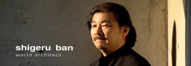 ShigeruBan